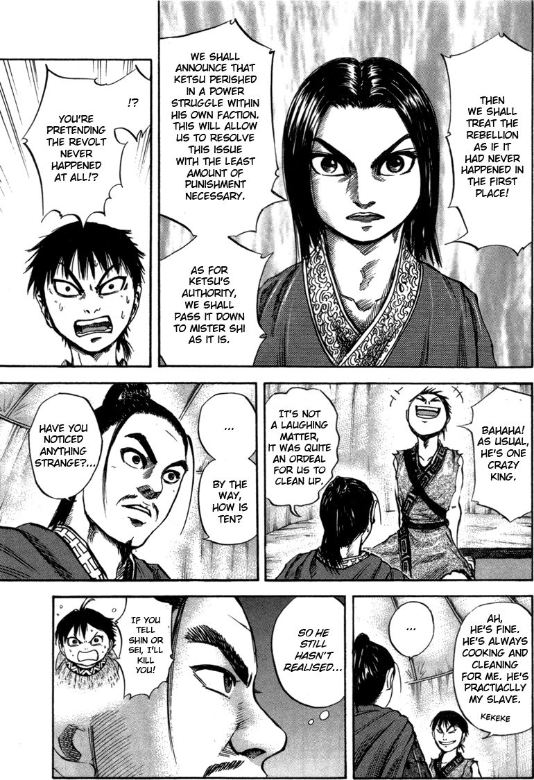 Kingdom 52 Page 3