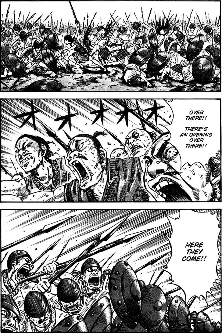 Kingdom 55 Page 1