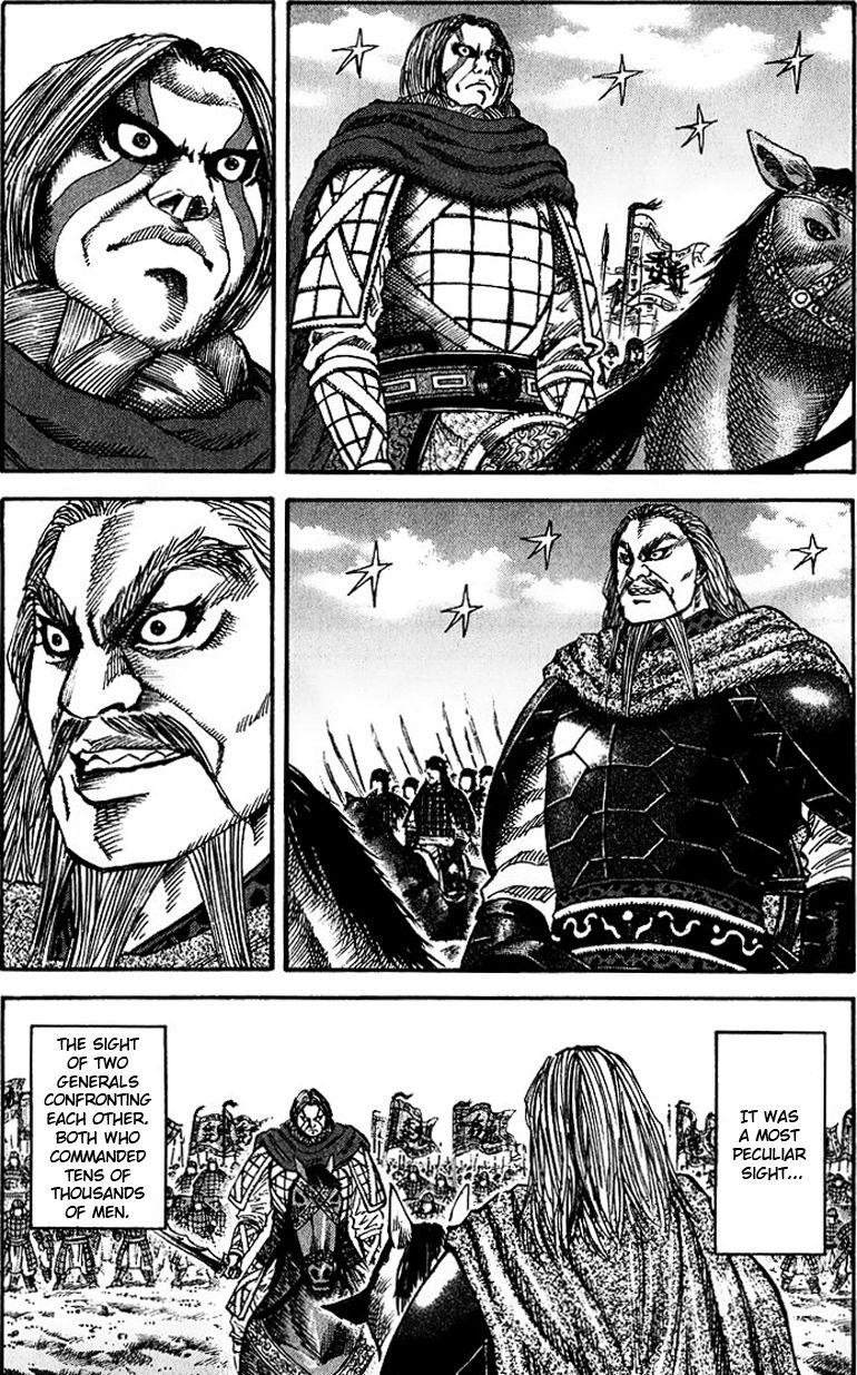 Kingdom 71 Page 1