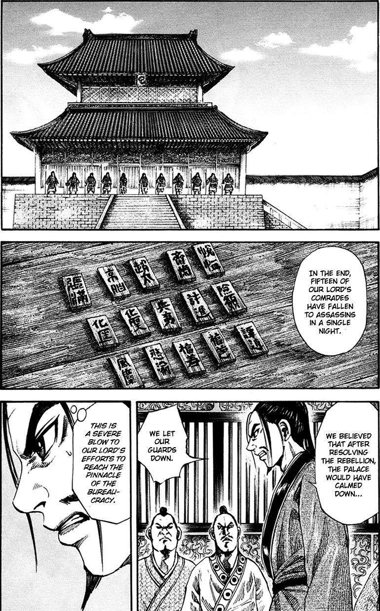 Kingdom 83 Page 2