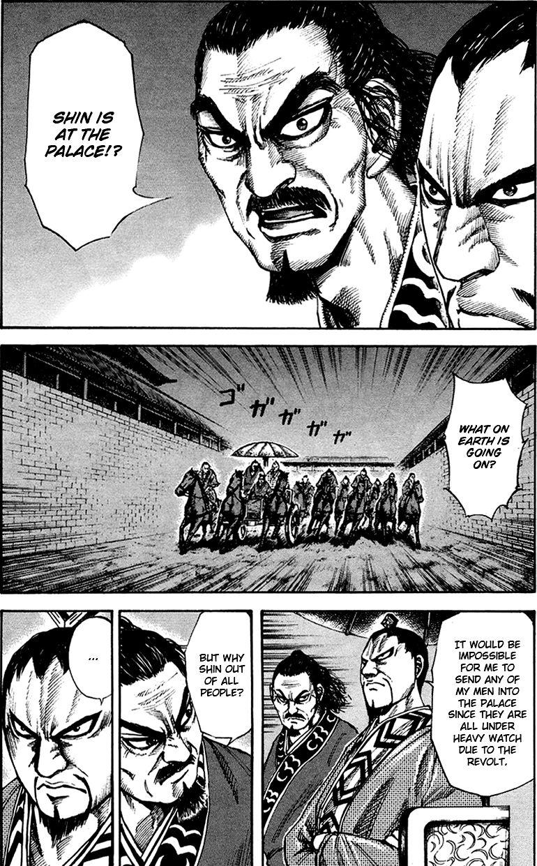 Kingdom 84 Page 2