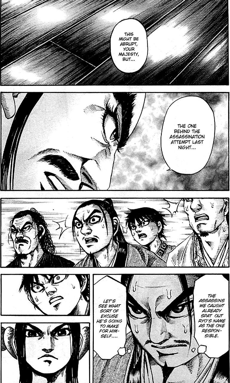 Kingdom 98 Page 3