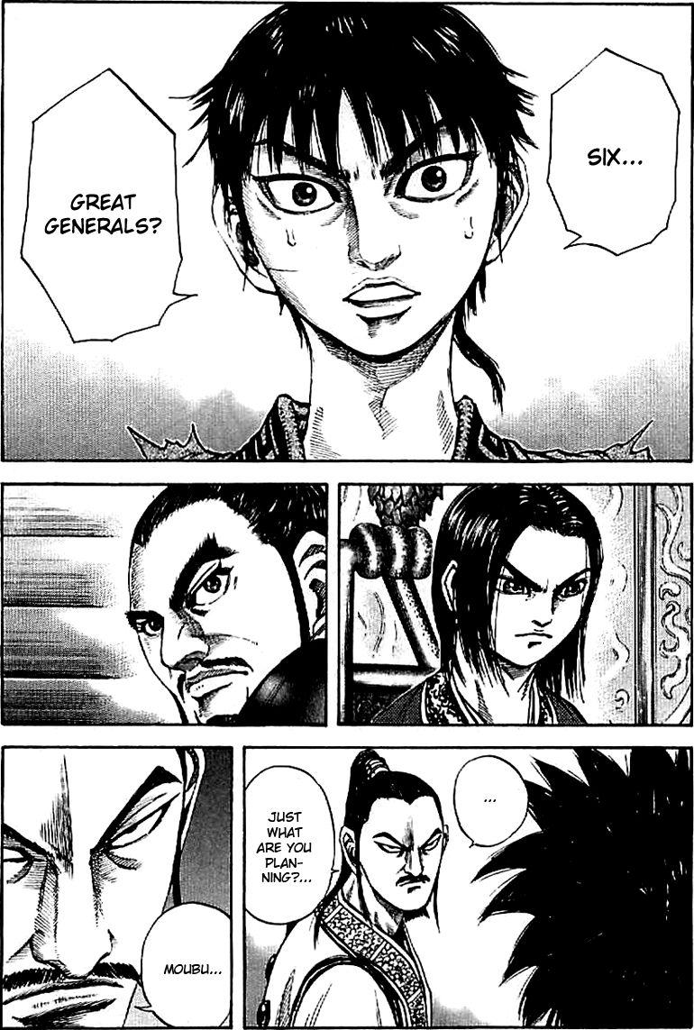 Kingdom 99 Page 1