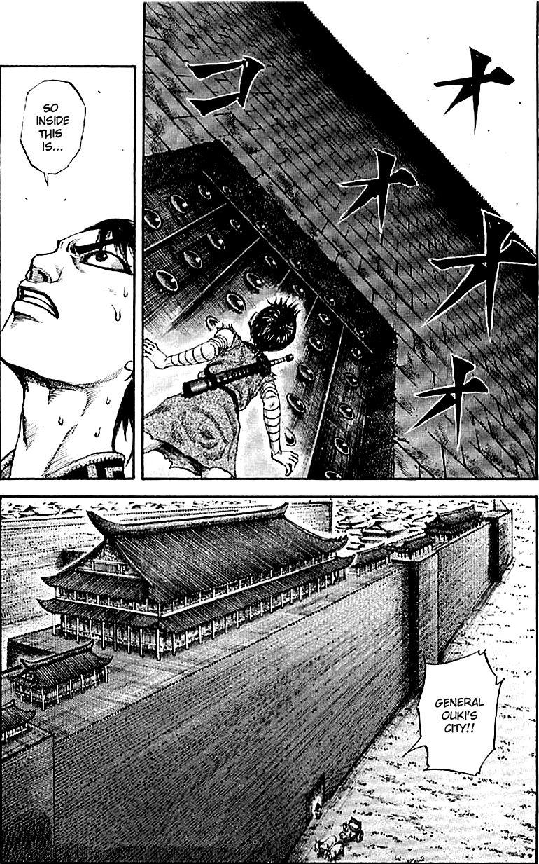 Kingdom 105 Page 1