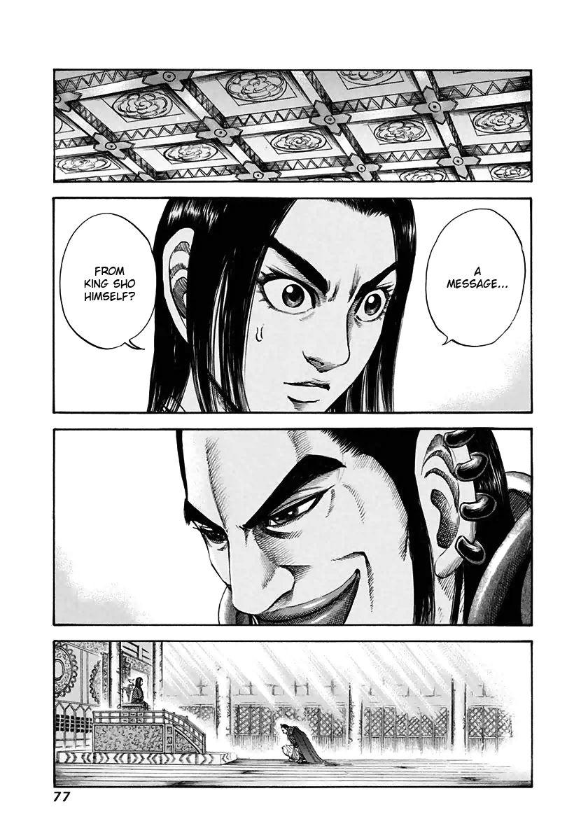 Kingdom 112 Page 1