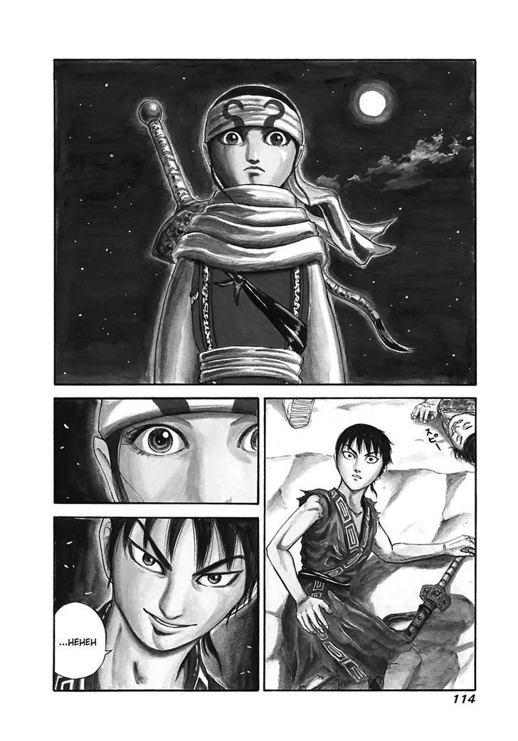 Kingdom 114 Page 2