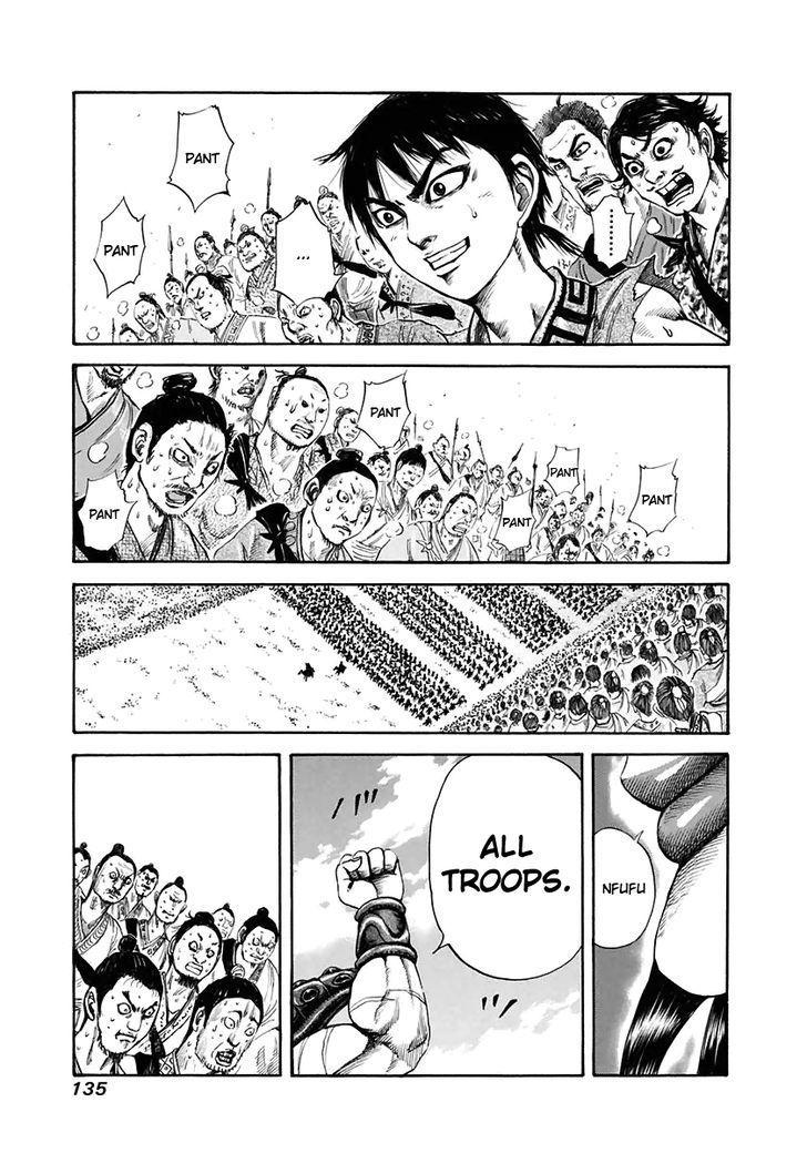 Kingdom 115 Page 1