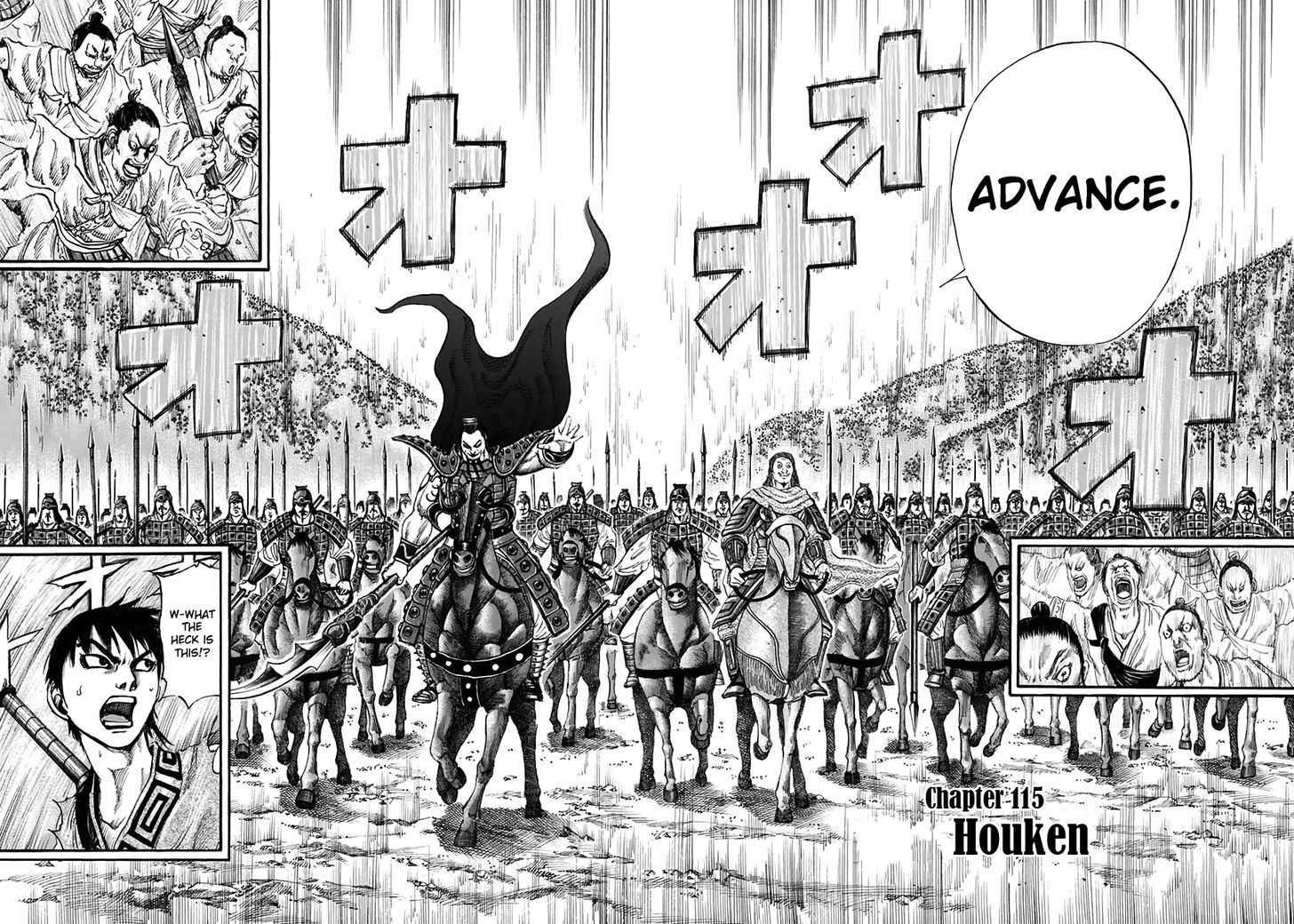 Kingdom 115 Page 2