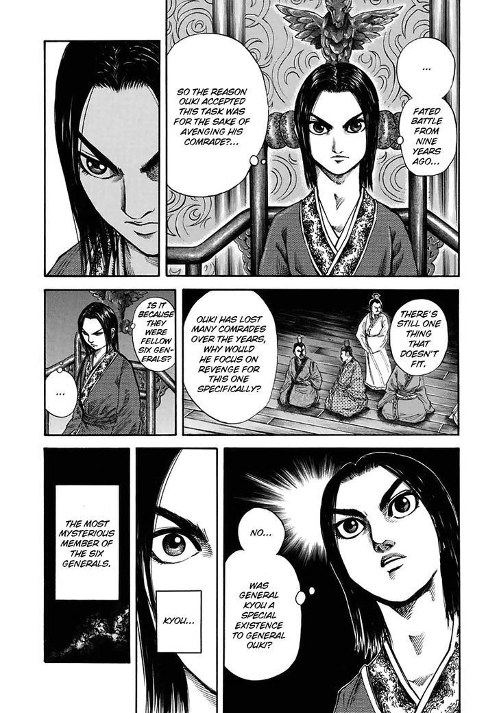 Kingdom 117 Page 2