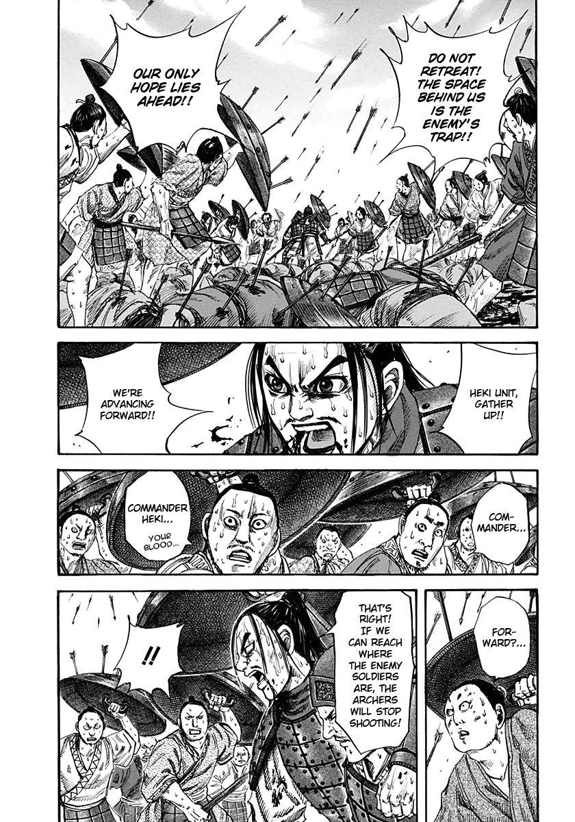 Kingdom 124 Page 2