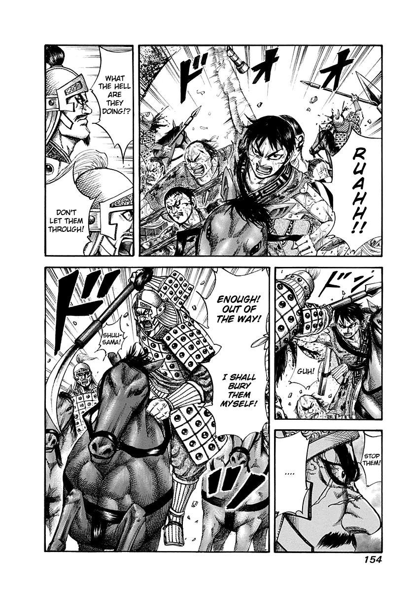 Kingdom 127 Page 2