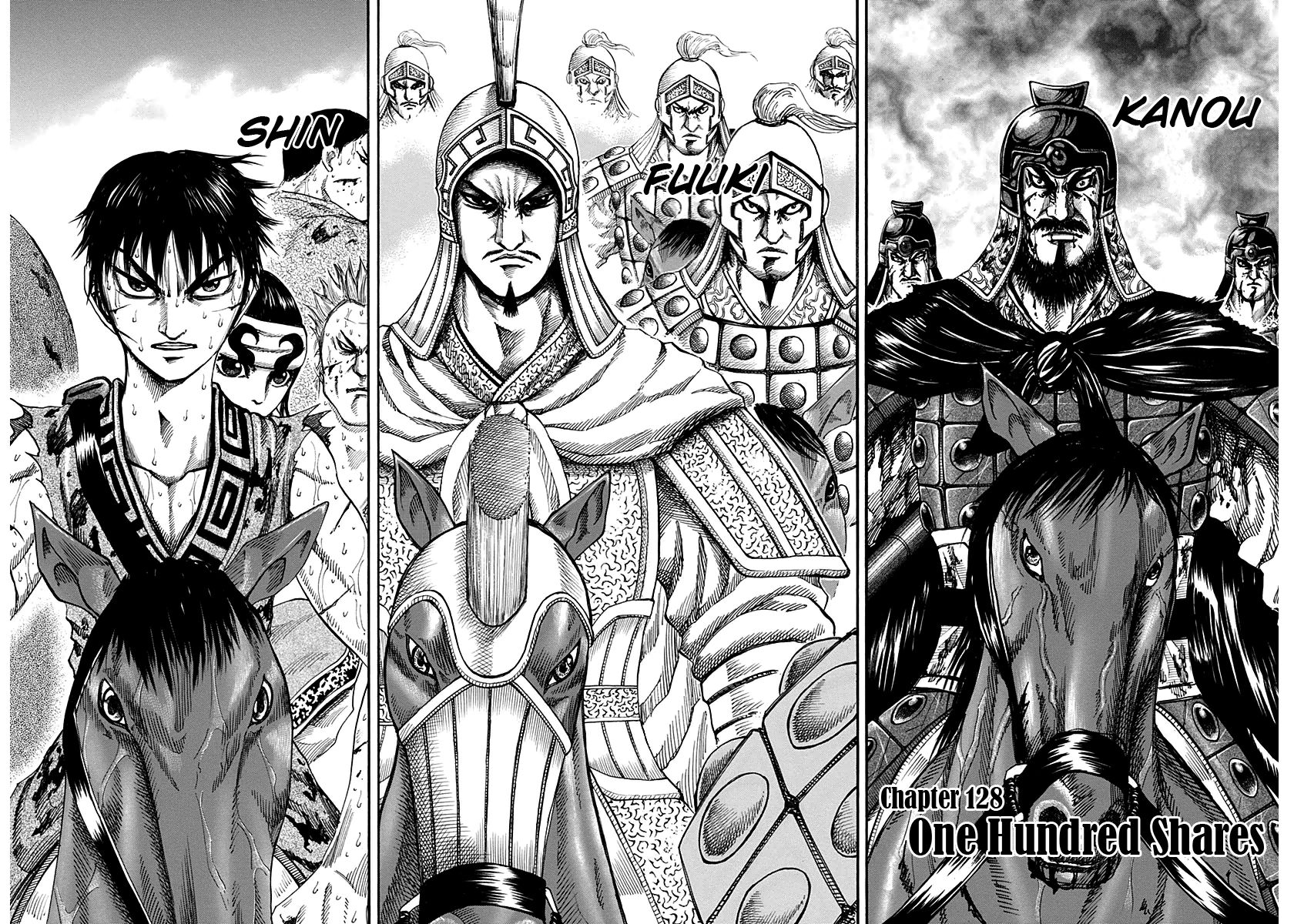 Kingdom 128 Page 2