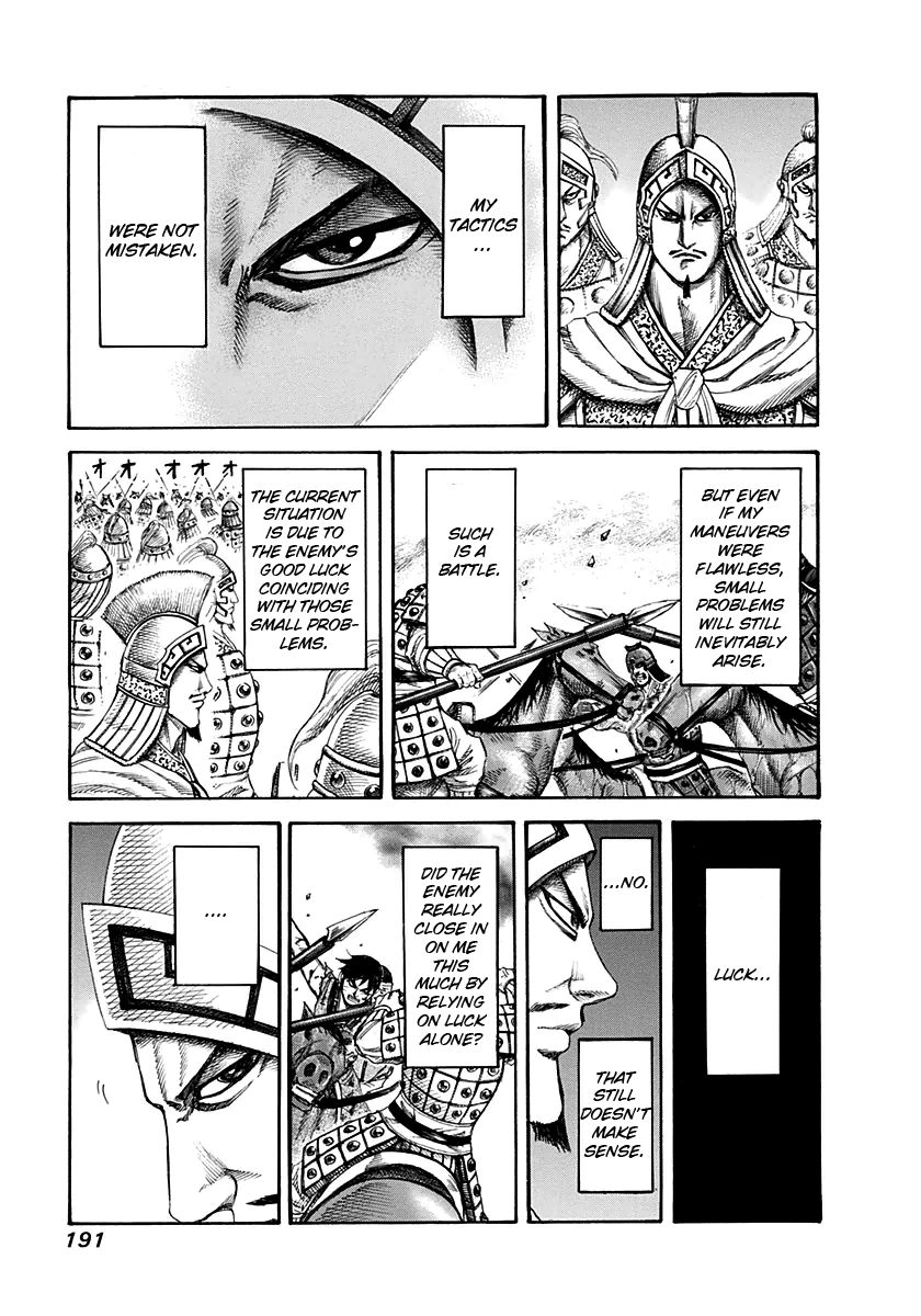 Kingdom 129 Page 1