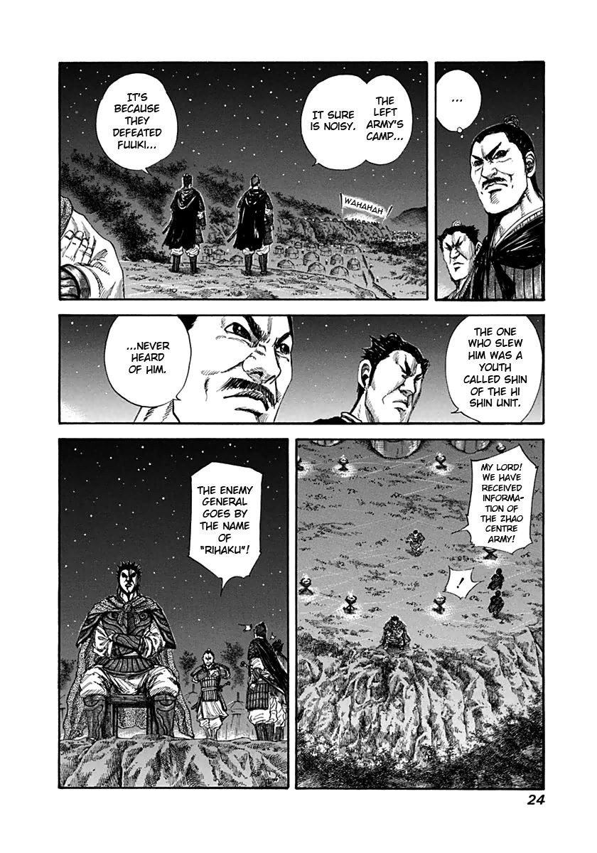 Kingdom 131 Page 2