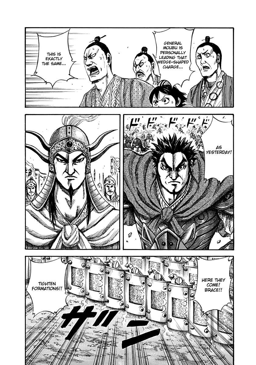Kingdom 132 Page 2