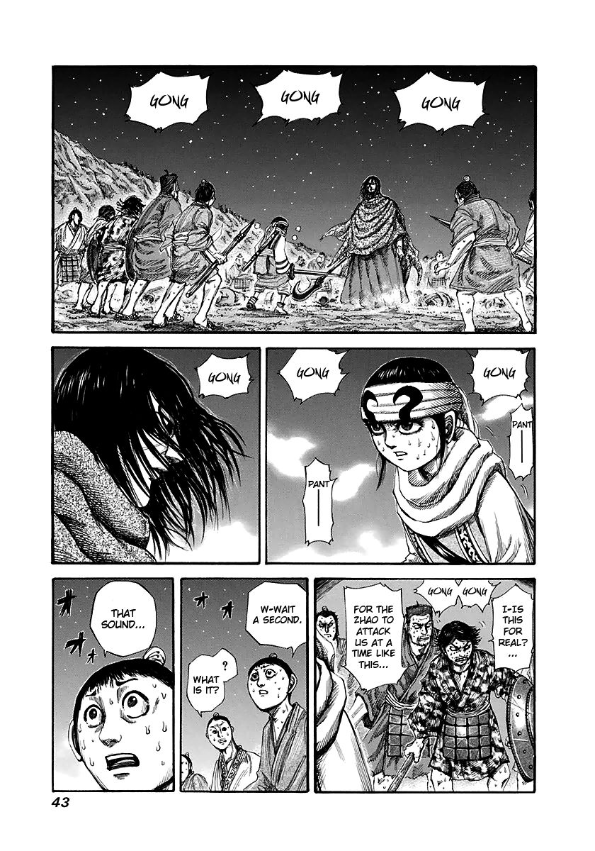Kingdom 143 Page 1