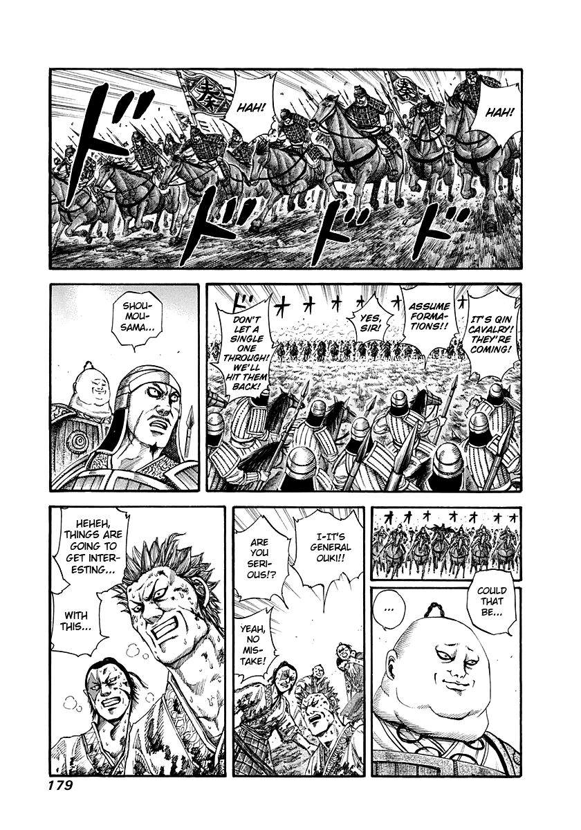 Kingdom 150 Page 2