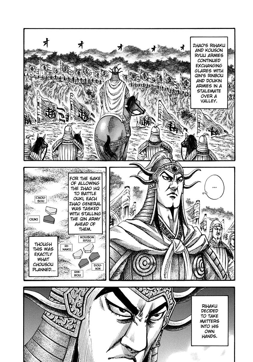 Kingdom 155 Page 2