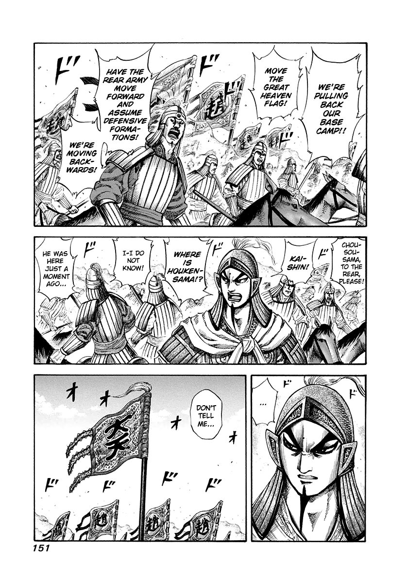 Kingdom 160 Page 1