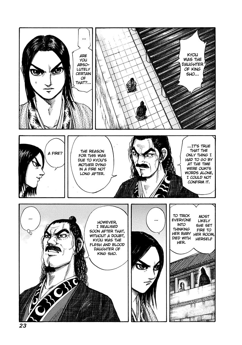 Kingdom 164 Page 1