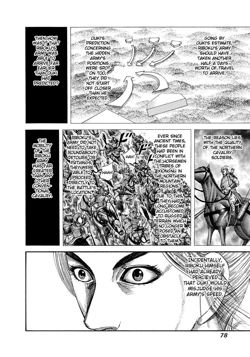 Kingdom 167 Page 2