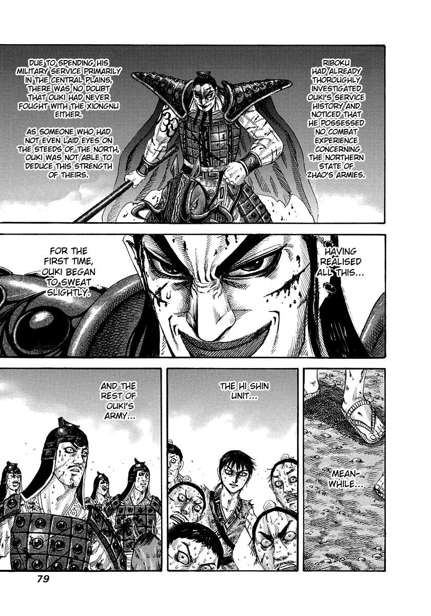 Kingdom 167 Page 3