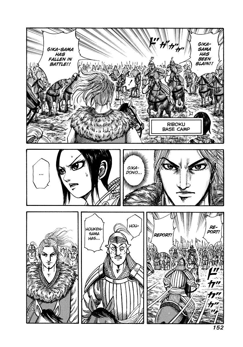 Kingdom 171 Page 2