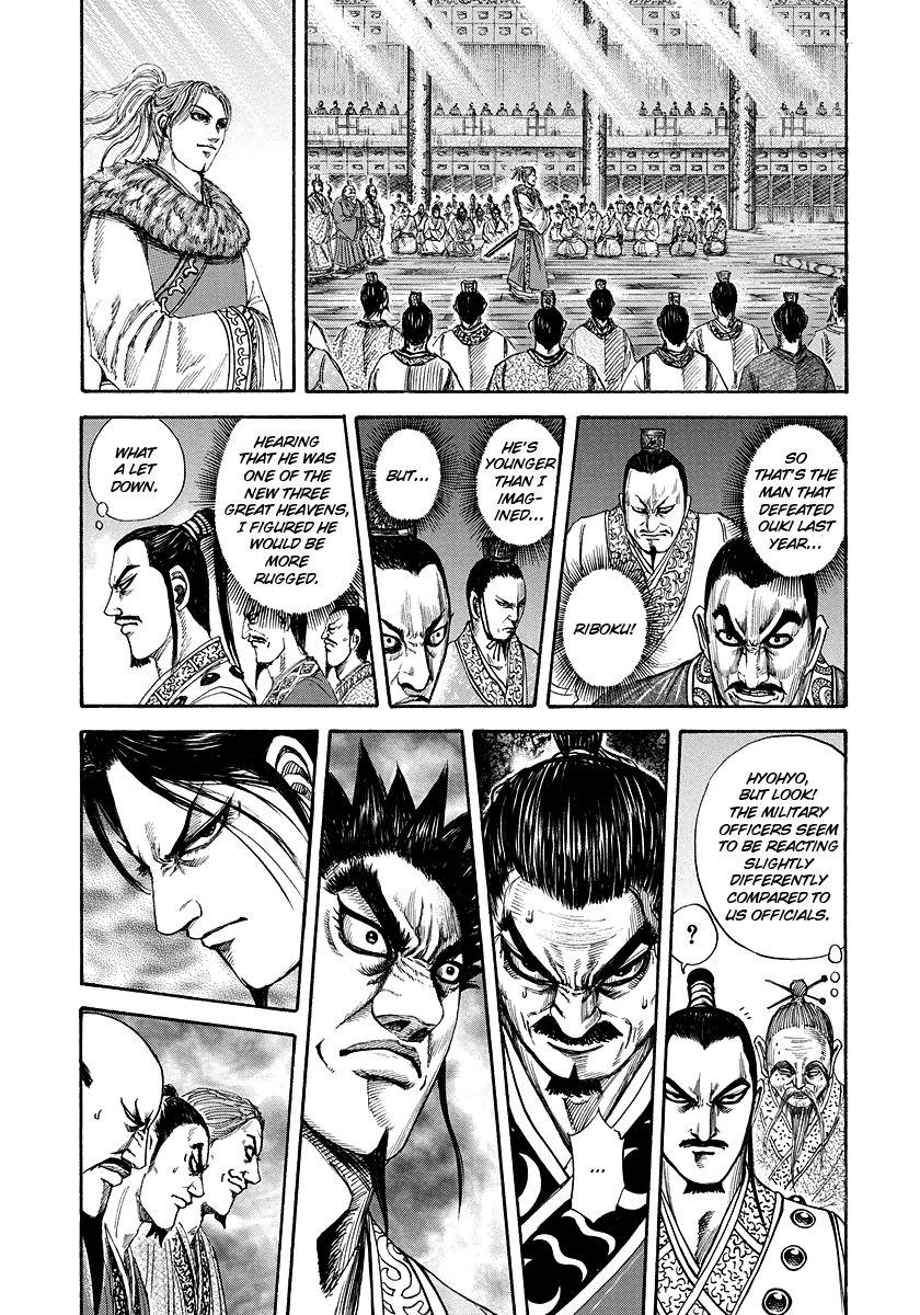 Kingdom 176 Page 2