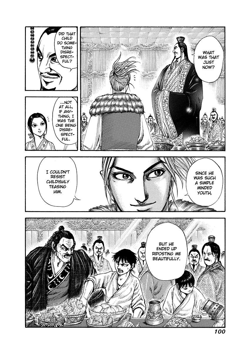 Kingdom 179 Page 2