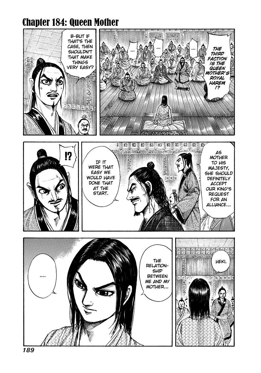Kingdom 184 Page 1