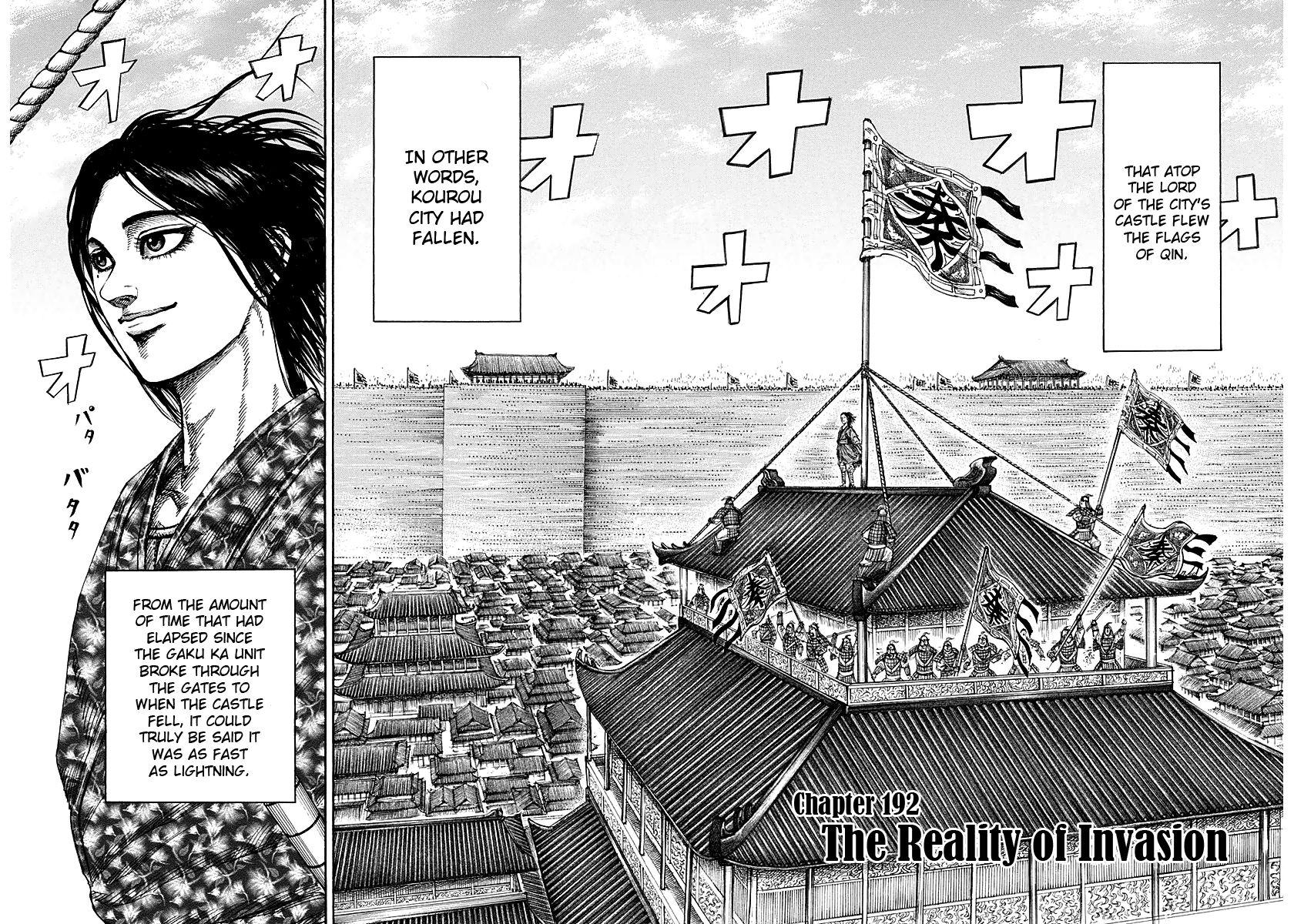 Kingdom 192 Page 2