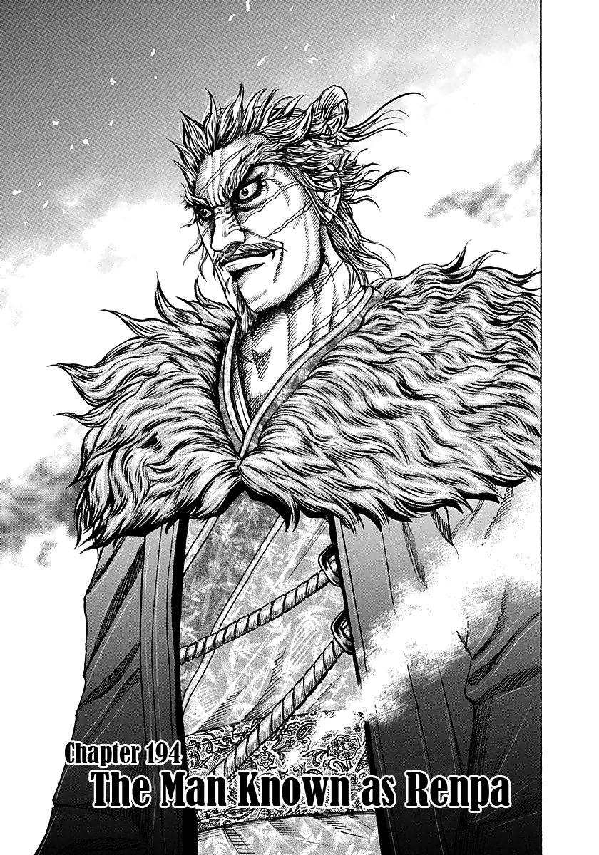 Kingdom 194 Page 1