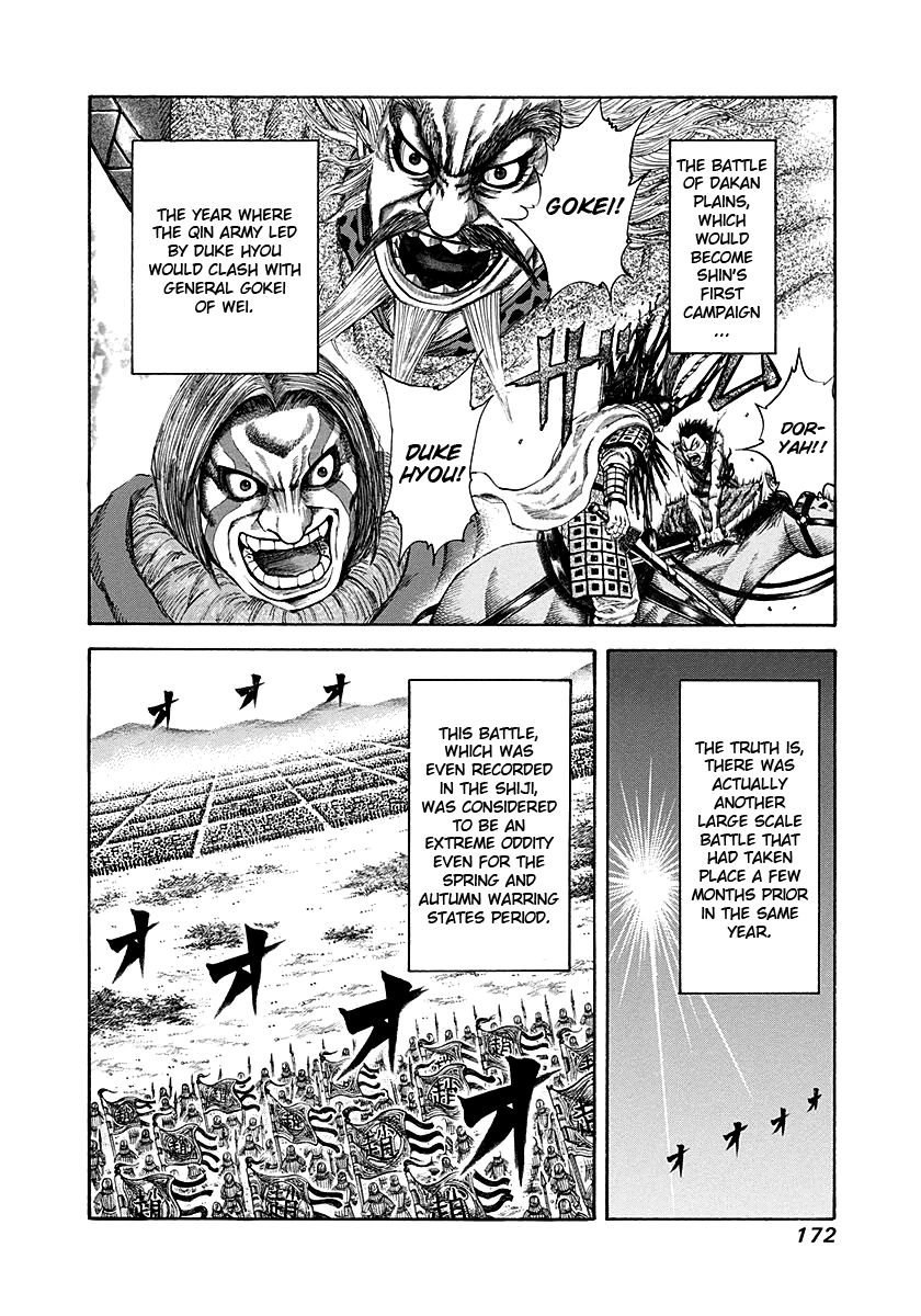 Kingdom 194 Page 2