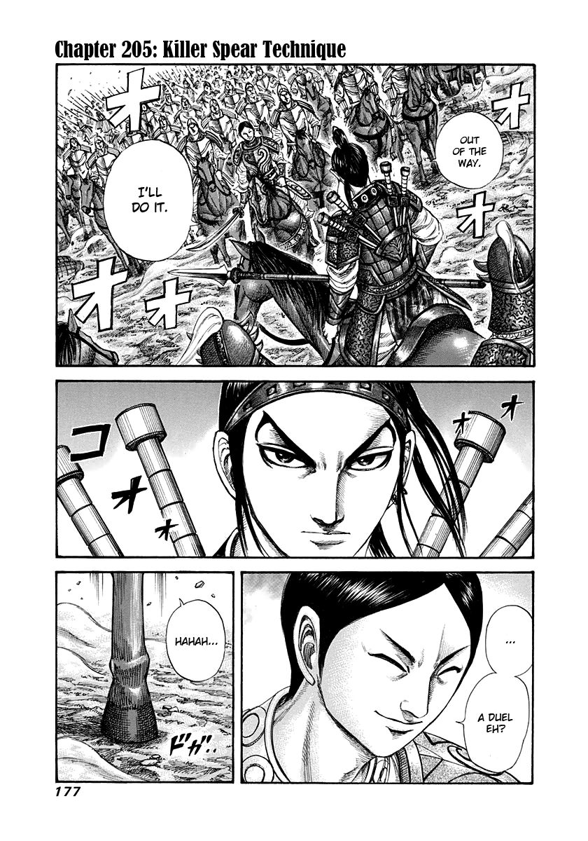 Kingdom 205 Page 1