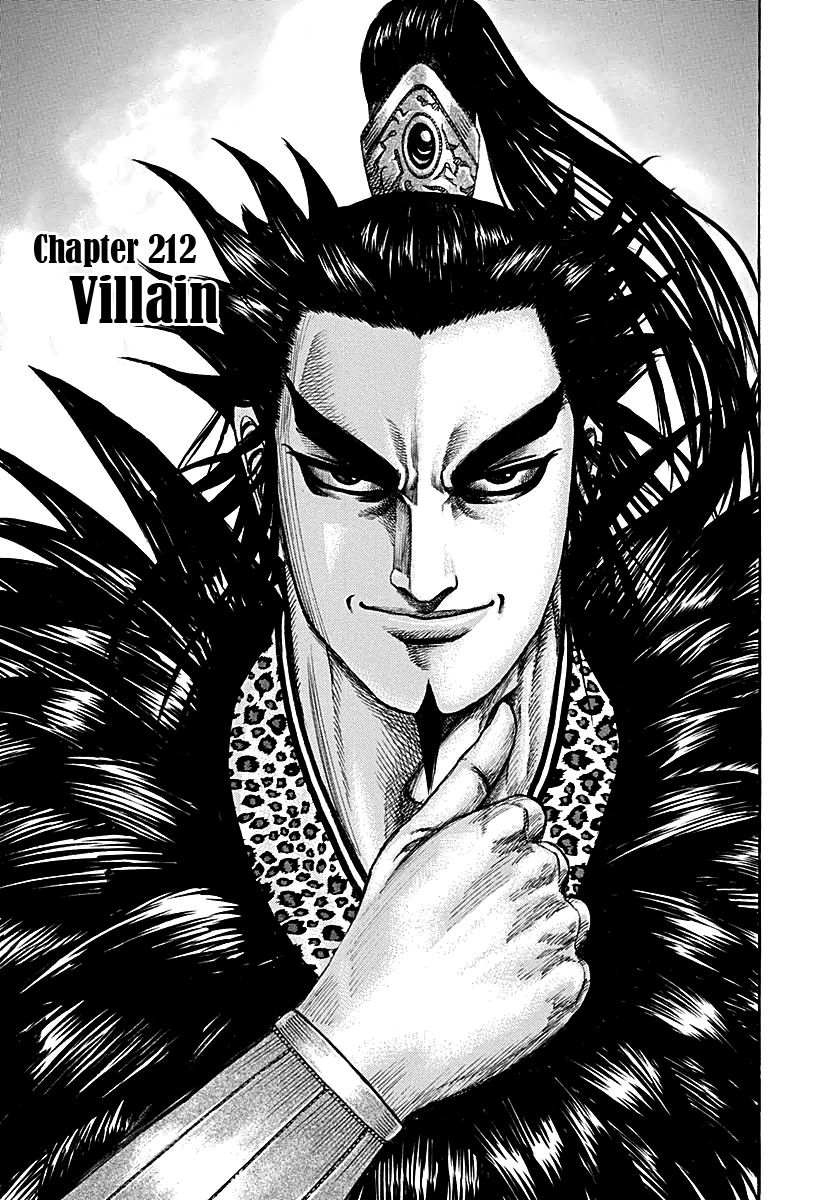 Kingdom 212 Page 1