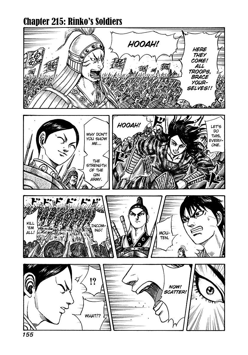 Kingdom 215 Page 1