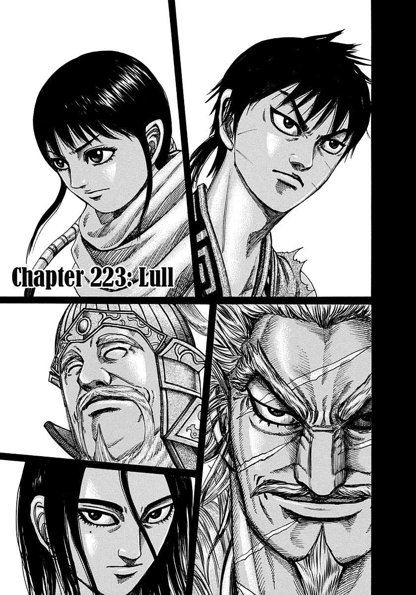 Kingdom 223 Page 1