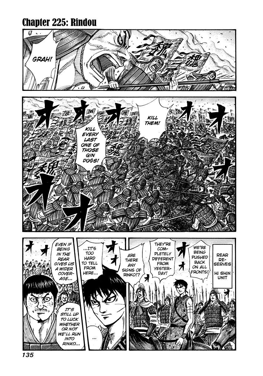 Kingdom 225 Page 1