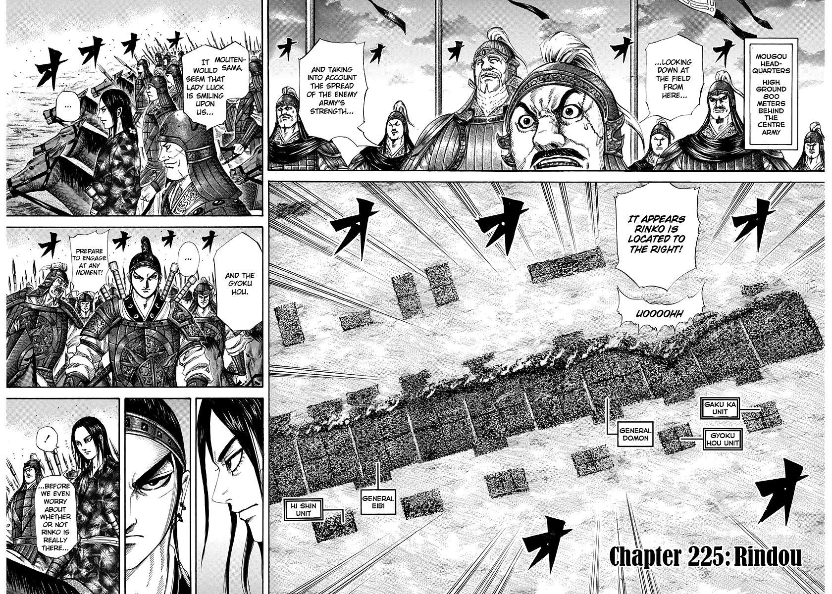 Kingdom 225 Page 2