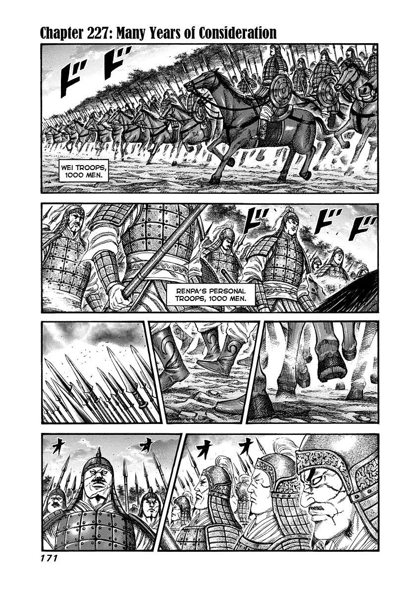 Kingdom 227 Page 1