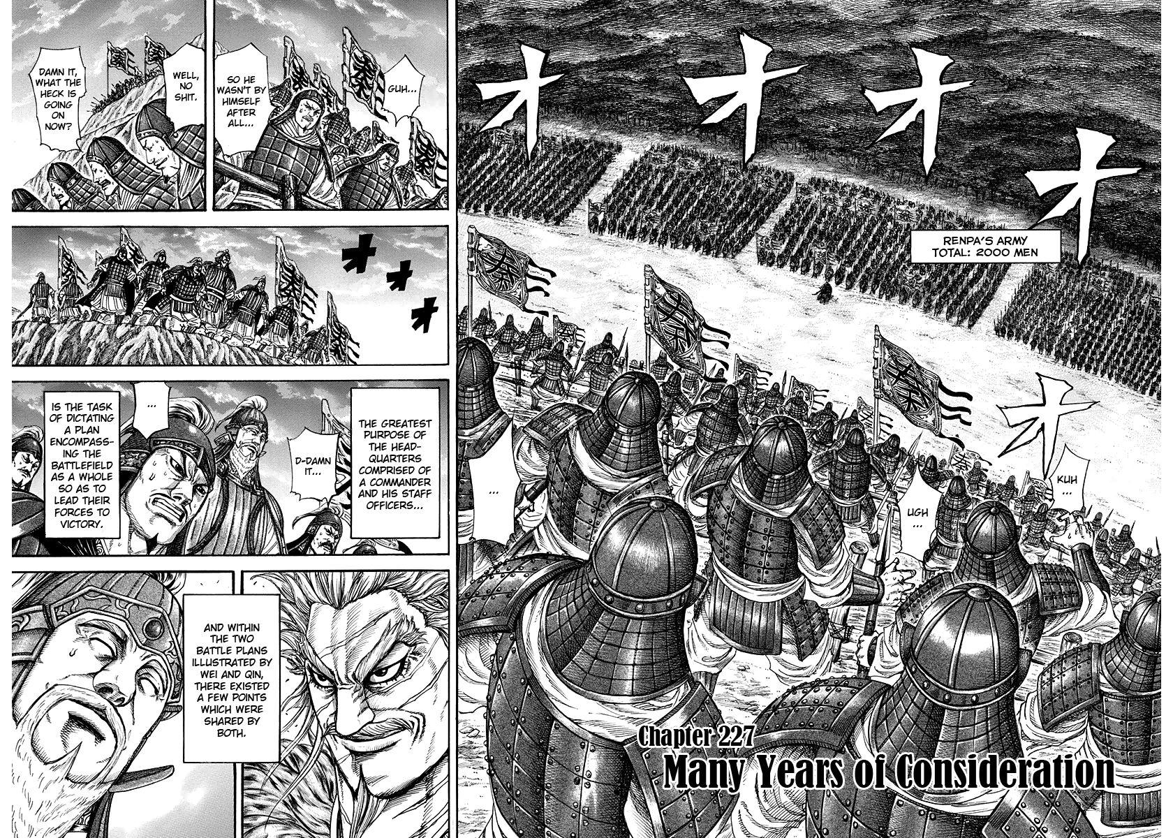 Kingdom 227 Page 2