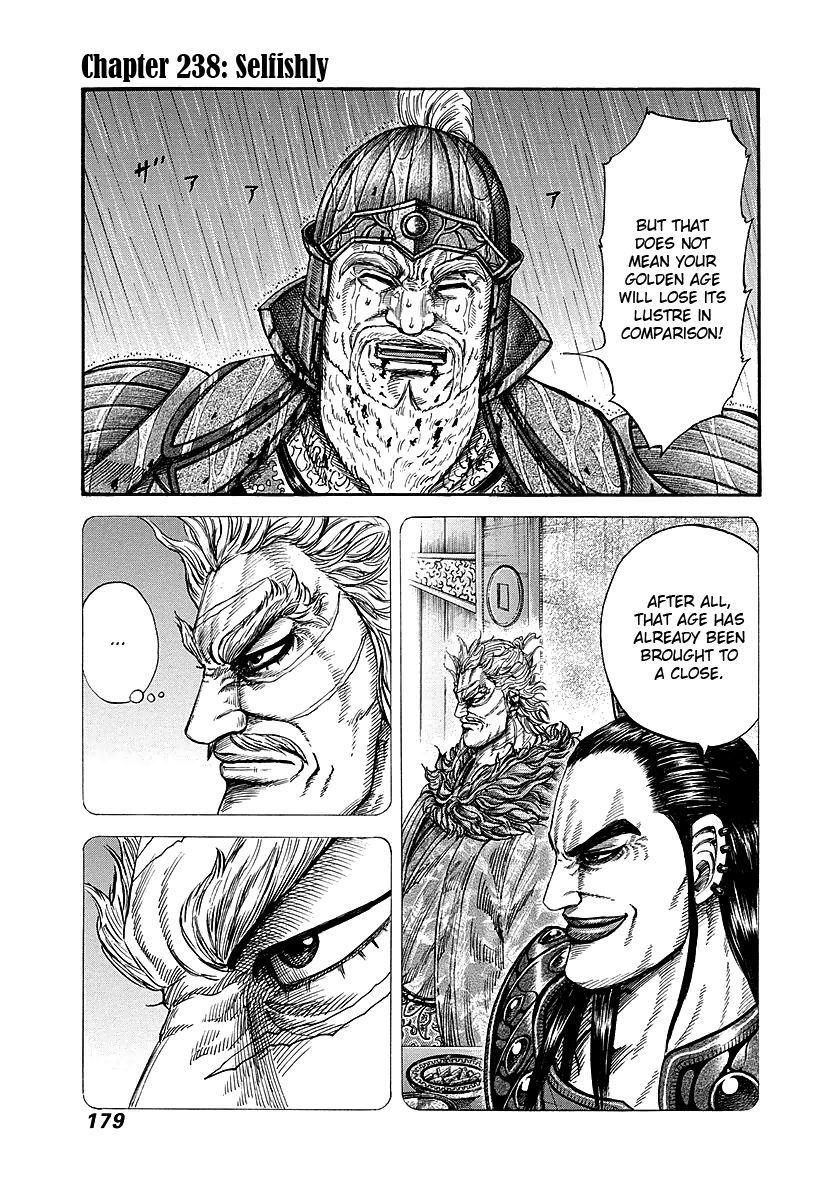 Kingdom 238 Page 1