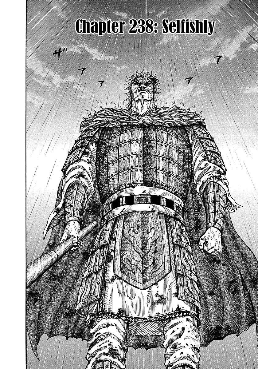 Kingdom 238 Page 2