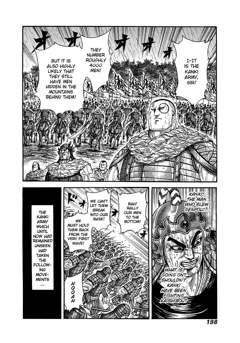 Kingdom 239 Page 2