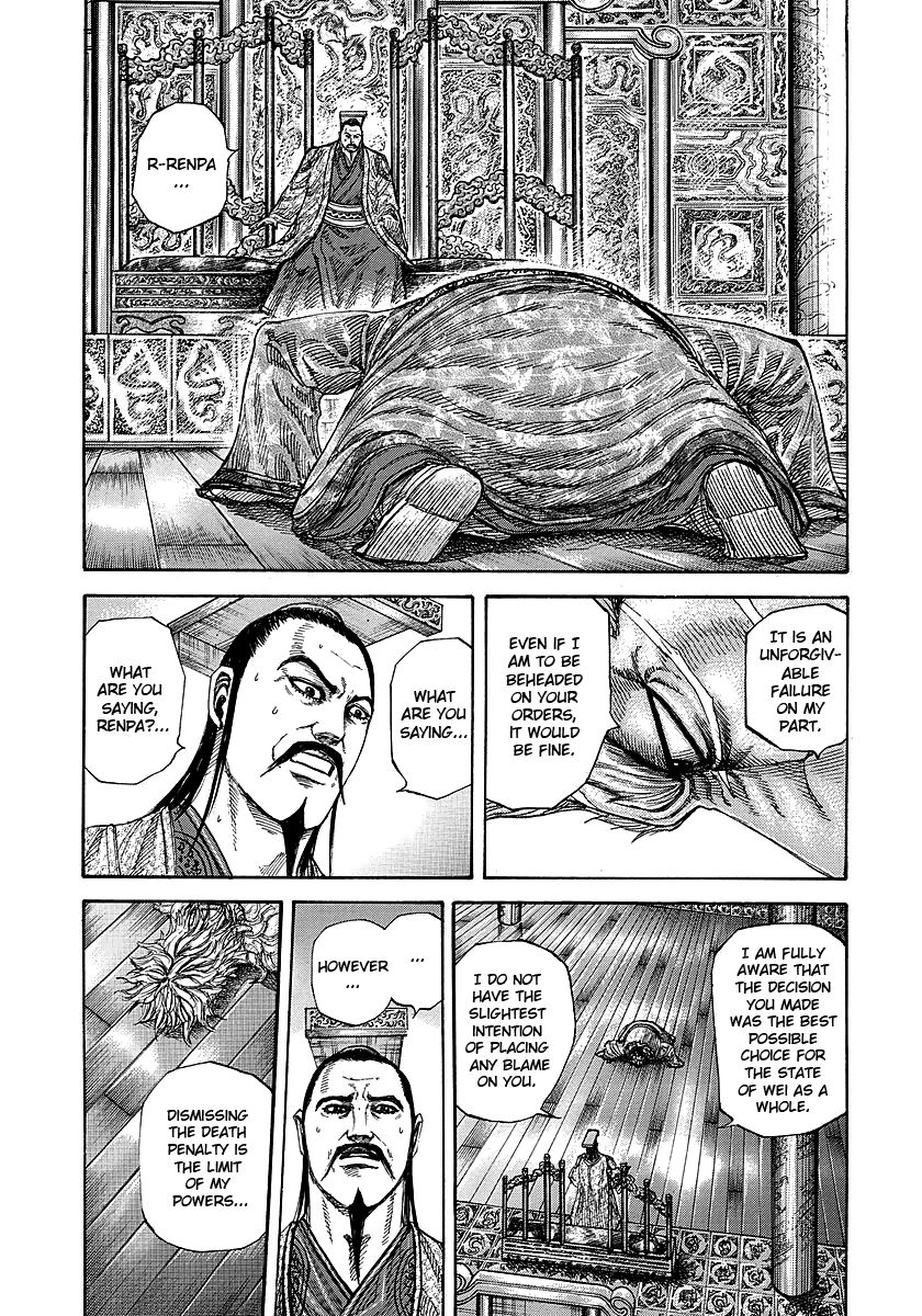 Kingdom 243 Page 2