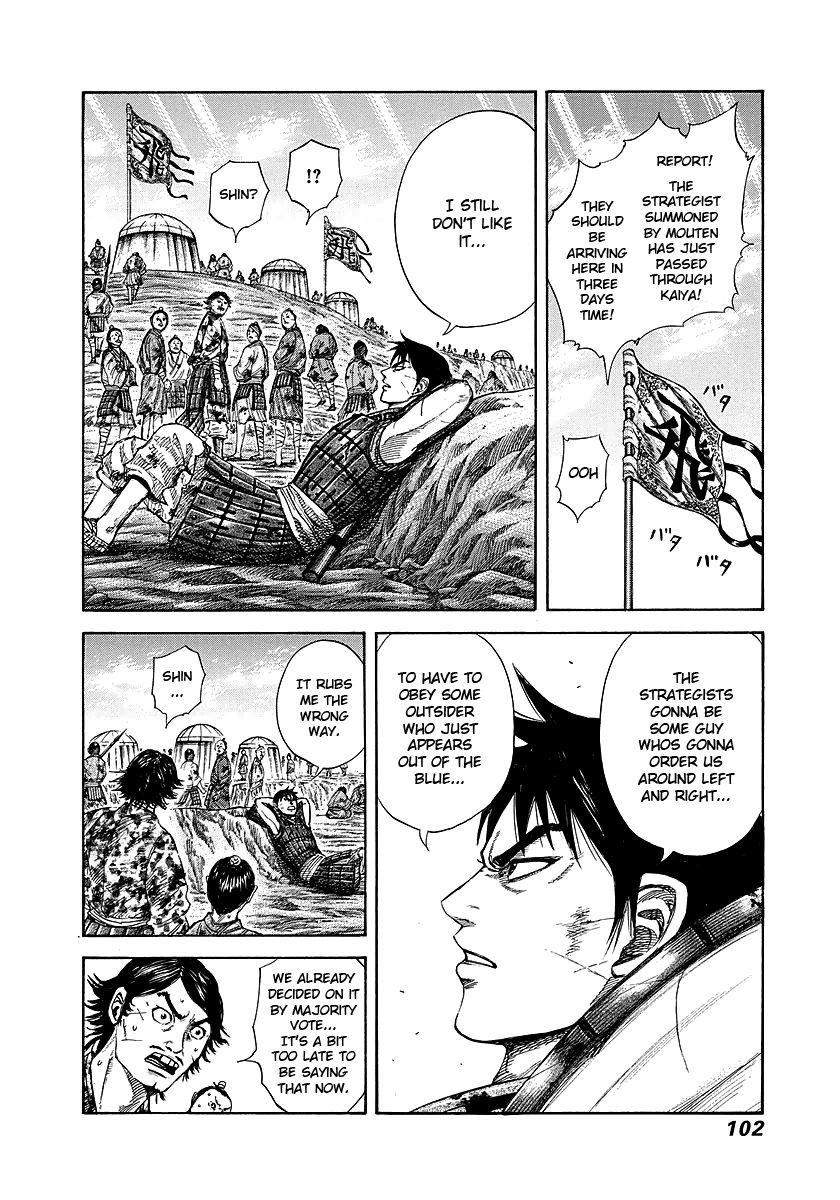 Kingdom 245 Page 2