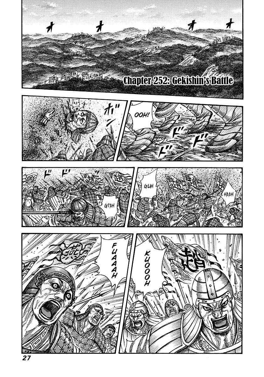 Kingdom 252 Page 1