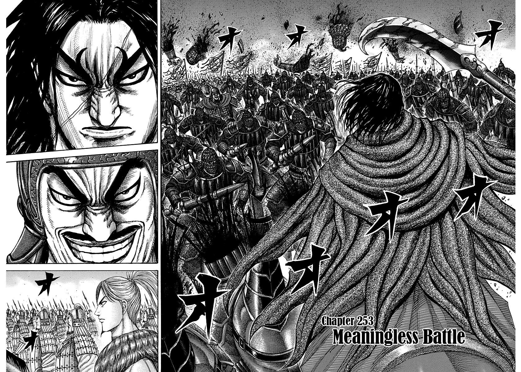 Kingdom 253 Page 2