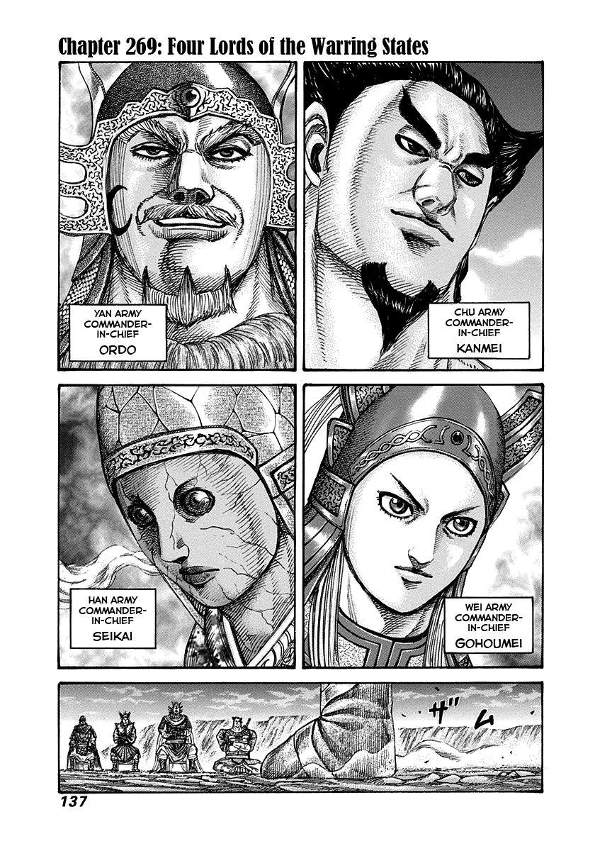 Kingdom 269 Page 1