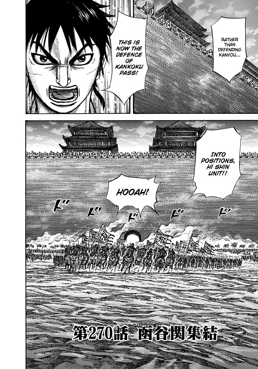 Kingdom 270 Page 2